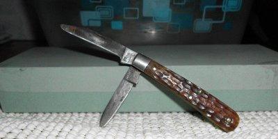 Case Penknife.JPG
